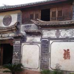 Voyages Yunnan - Hotel - Laomadian