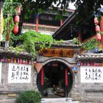 Voyages Yunnan - Hotel - Lin an