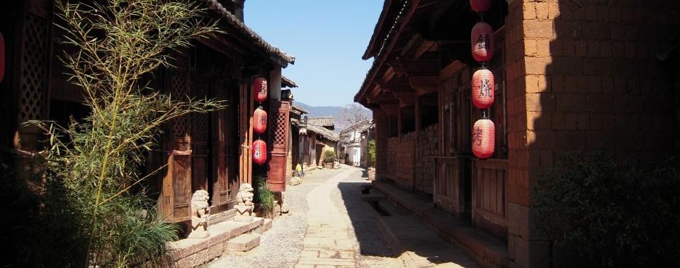 Voyages Yunnan - Shaxi