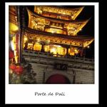 Porte-de-Dali-300x300