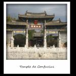 Temple-de-Confucius-Jianshui-Yunnan-Chine