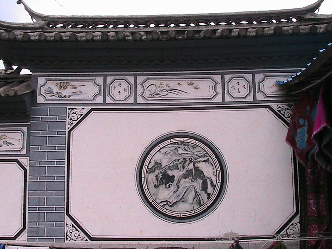 Marbre Dali Yunnan