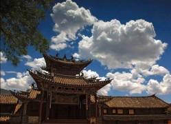 Dali, capitale du yunnan