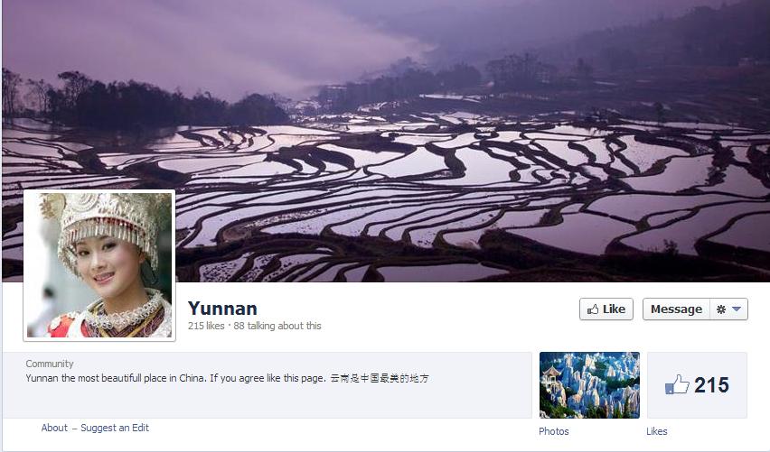 page facebook yunnan