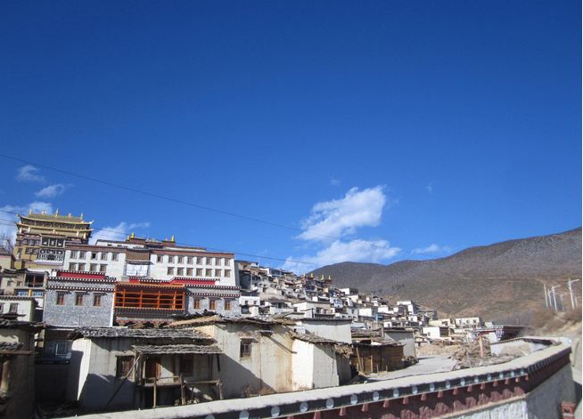 Shangri La Yunnan