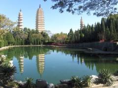 Yunnan 8