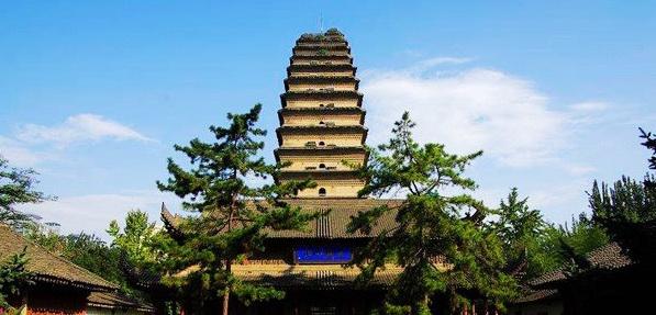 xian pagode