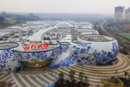 Parc d'attraction en Chine