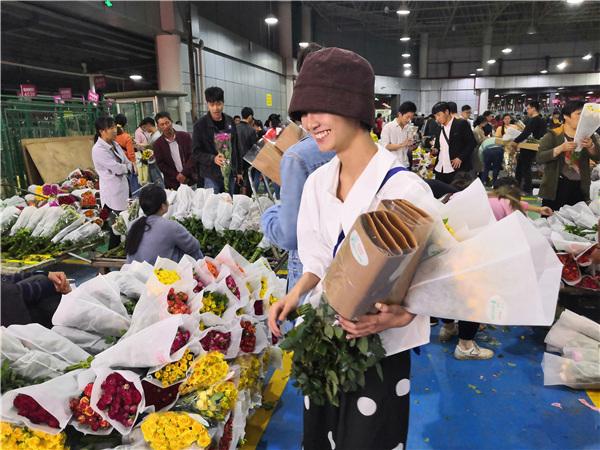 fleur yunnan